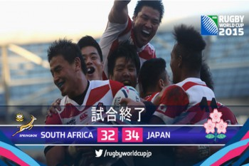 trend-rugby-wc-2015-1